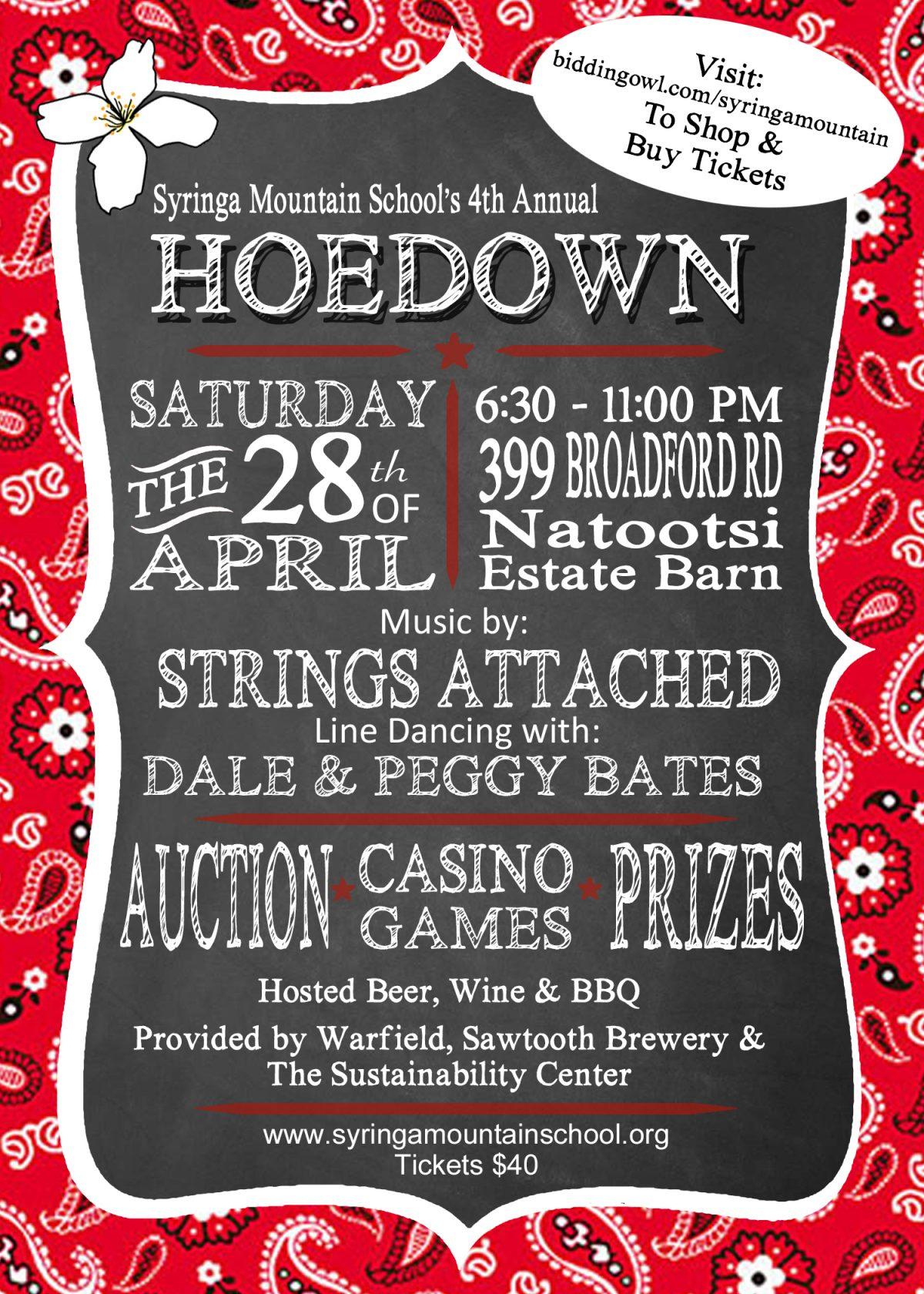 2018 Hoedown